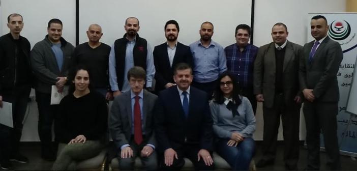 """المدير الإقليمي للبنك العقاري المصري يفتتح في مركز التدريب أعمال الورشة التدريبية حول """"التطبيقات العملية للمعيار  الدولي (IFRS 9)"""""""