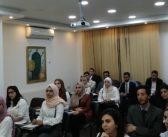 افتتاح دورة جديدة من البرنامج التدريبي الشامل لخريجي الجامعات الجدد