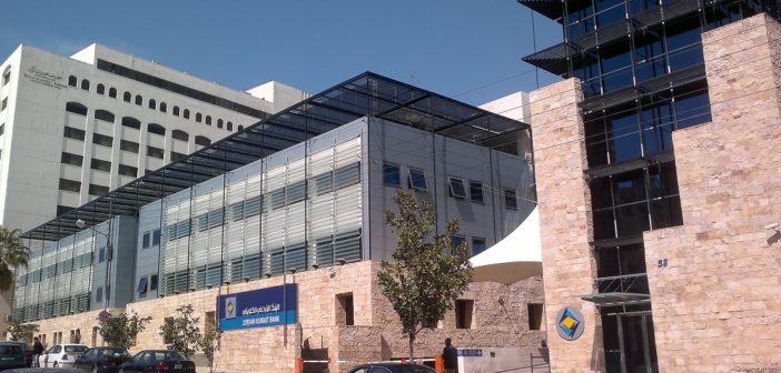 المحكمة العمالية تقر راتب الشهر السادس عشر للعاملين في البنك الأردني الكويتي
