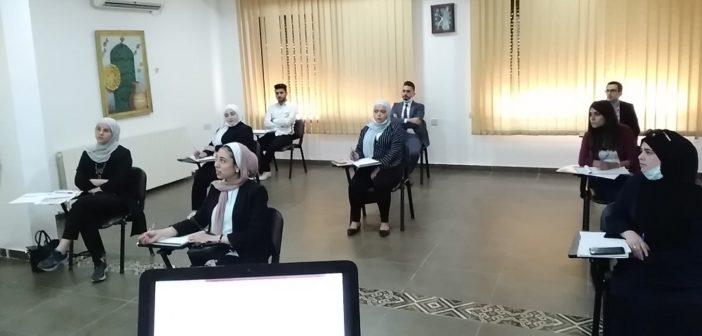 """افتتاح الدورة الثالثة من برنامج """"التأهيل المصرفي المتخصص"""" في مركز التدريب المصرفي والمالي والعمالي"""